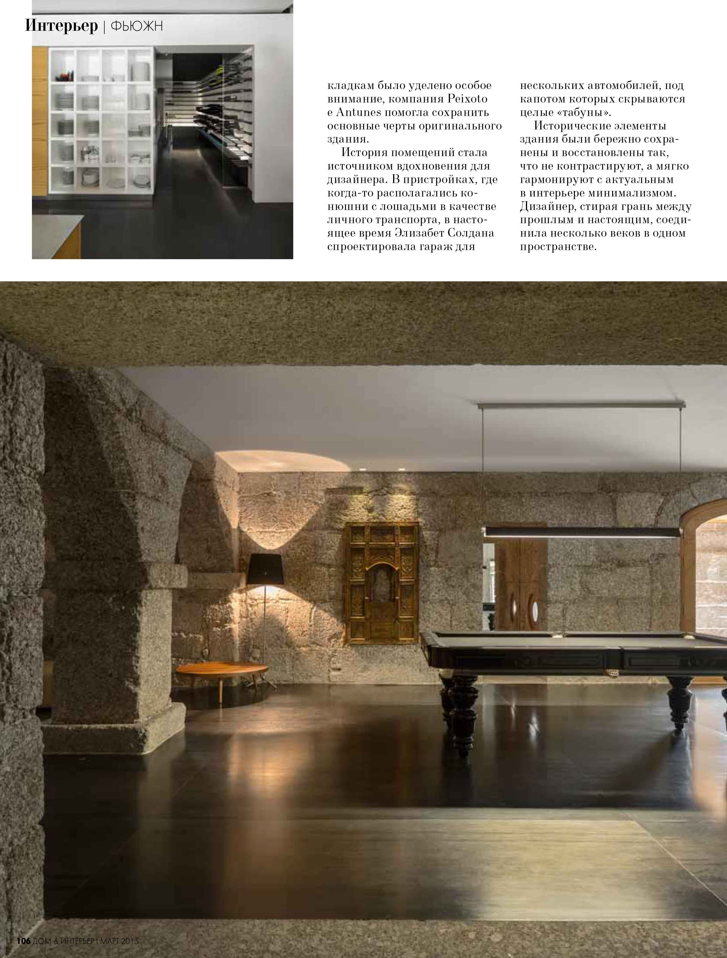 Home & Interior Moscow pag7